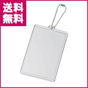 ハメパチ チェキ・カードサイズキーホルダー ボールチェーンタイプ 長方形 85.5×54mm CAB-K85A ポイント消化 ゆうパケット便 送料無料|y-sharaku