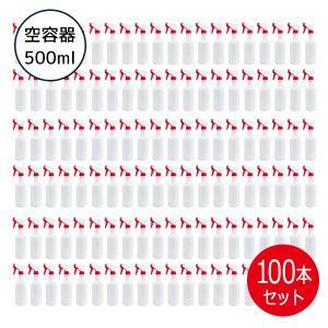 空スプレーボトル 500ml 詰換 アルコール製剤用 100本セット オリカ|y-sharaku