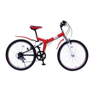 折りたたみ自転車 26インチ FIELD CHAMP Wサス FD-MTB266SE レッド MG-FCP266E 受発注商品 送料無料 代引不可 y-sharaku