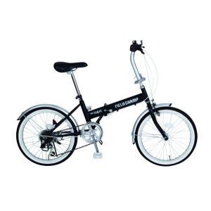 折りたたみ自転車 20インチ FIELD CHAMP FDB206S ブラック MG-FCP206 受発注商品 送料無料 代引不可 y-sharaku