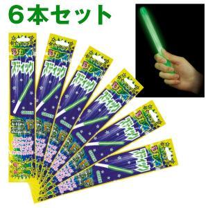 ルミカライト 光るスティック グリーン 緑 6本セット ゆうパケット便 送料無料|y-sharaku