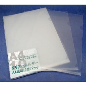クリアホルダー A4透明 10枚入×10パック 0.2mm厚 クリアファイル|y-sharaku