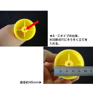 提灯用電池式LEDローソク灯ちょうちん安光 ゆらぎ点灯|y-sharaku|03
