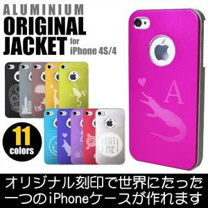 【メール便&送料無料】オリジナルジャケット for iPhone4S/4|y-sharaku