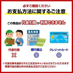 送料無料 新米 広島県産 コシヒカリ 安心栽培...の詳細画像2