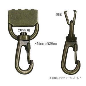 ナスカン付くわえ金具 2個入 20mm用 45mm×20mm アンティークゴールド AK-80|y-shugei-club