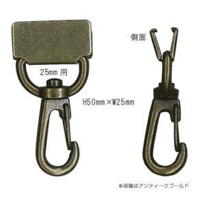 ナスカン付くわえ金具 2個入 25mm用 50mm×25mm シルバー AK-80-25S|y-shugei-club