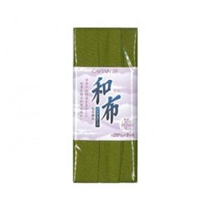 バイアステープ 両折 和布(ちりめん もめん) 20mm CP20|y-shugei-club