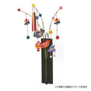 端午の節句 京ちりめん つり草飾り にぎやかこいのぼり LH-154|y-shugei-club