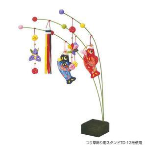 端午の節句 京ちりめん つり草飾り のぼり鯉 LH-155|y-shugei-club