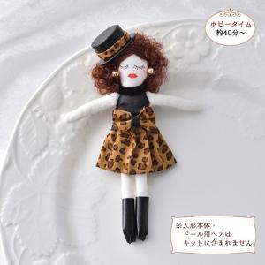 人形用ドレスキット(レオパード) NB-13|y-shugei-club