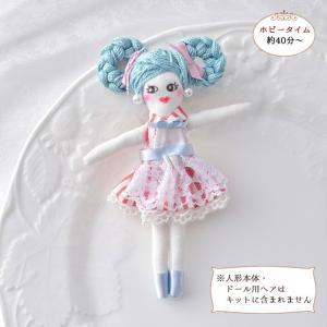 人形用ドレスキット(ファンシー) NB-15|y-shugei-club
