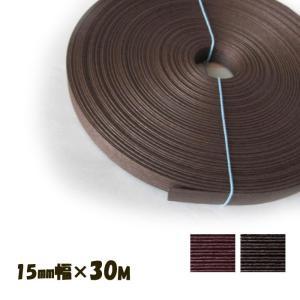 エコクラフトテープ(単色)15mm幅×30M巻 カラー|y-shugei-club