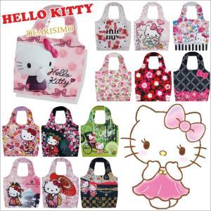 【メール便160円】ハローキティ Hello Kitty kitty 40周年 キティちゃん レジ キティ エコバッグ ハローキティ