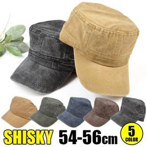 e5970c7471e555 SHISKY シスキー ヴィンテージカラー キャスケット ワークキャップ コットン 綿 ツイルキャップ ダメージ キャップ 帽子 CAP むら染め  メール便送料無料
