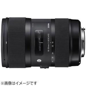 シグマ カメラレンズ 18-35mm F1.8 DC HSM【キヤノンEFマウント(APS-C用)】|y-sofmap