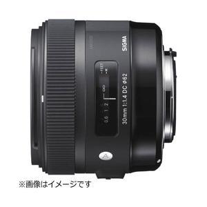 35mm判換算で45mm相当の画角を持つ、開放値F1.4の大口径標準レンズ。 浅い被写界深度による大...