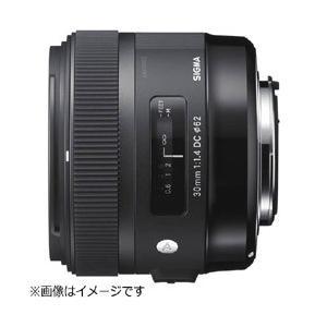 シグマ カメラレンズ 30mm F1.4 DC HSM【ソニーA(α)マウント(APS-C用)】