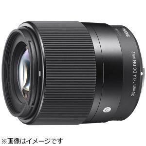 光学性能とコンパクトネスを高次元で両立。 ミラーレスのための大口径F1.4標準レンズ。
