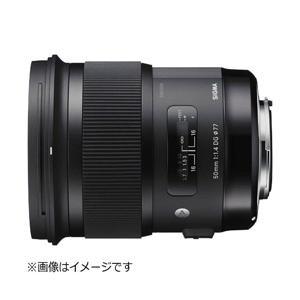 シグマ カメラレンズ 50mm F1.4 DG HSM【キヤノンEFマウント】|y-sofmap