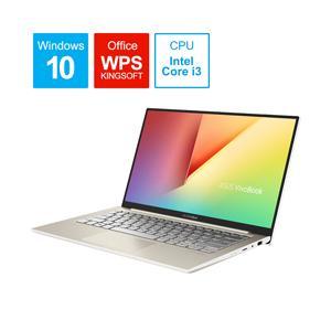 ASUS(エイスース) VivoBook S13 13.3型ノートパソコン Core i3 メモリ4GB SSD128GB Windows10 アイシクルゴールド S330UA-8130GL (S330UA8130GL)|y-sofmap