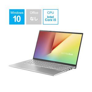 ASUS(エイスース) VivoBook 15 15.6型ノートパソコン Core i5 メモリ8G...
