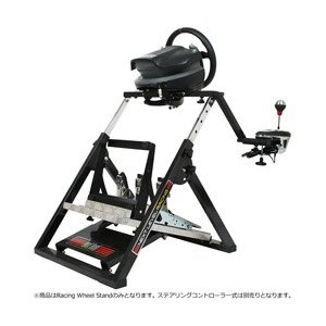 NLR-S002 Racing Wheel Stand 【Next Level Racing】【ゲーミングシート】|y-sofmap