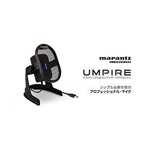 MARANTZPRO ポッドキャスト/放送用コンデンサーUSBマイク Umpire 黒