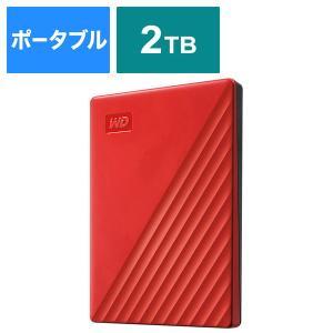 Western Digital(ウエスタンデジタル) WDBYVG0020BRD-JESN USB ...