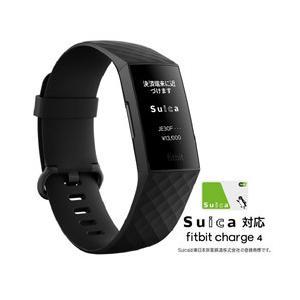 FITBIT 【Suica対応】 Fitbit Charge4 GPS搭載フィットネストラッカー Black/Black L/Sサイズ  ブラック FB417BKBK-JP|ソフマップPayPayモール店