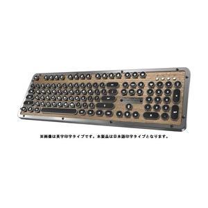 ヴィンテージ感が溢れる タイプライター型 Bluetooth & USB 高性能キーボードで...