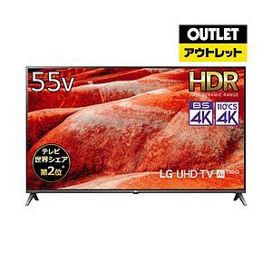 【アウトレット】 LG 液晶テレビ [55V型 /4K対応 /BS・CS 4Kチューナー内蔵] 55...
