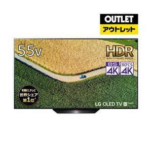 【アウトレット】 LG OLED55B9PJA 有機ELテレビ [55型/4K対応 /BS・CS 4...