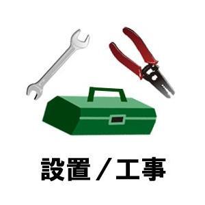 【単品購入不可・食器洗い乾燥機同時購入時のみ】ソフマップ 食...