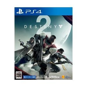 〔中古〕ソニーインタラクティブエンタテインメント Destiny (デスティニー) 2〔PS4〕|y-sofmap
