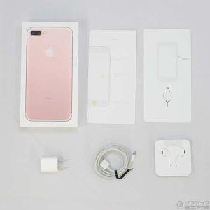 〔中古〕Apple(アップル) iPhone7 Plus 256GB ローズゴールド MN6P2J/A docomoロック解除SIMフリー|y-sofmap|05