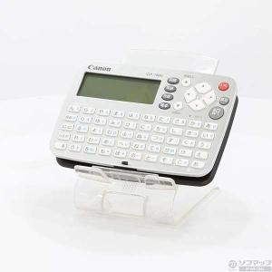 〔中古〕キヤノン(Canon) 〔展示品〕 IDP-700G (国語英語向けモデル)|y-sofmap