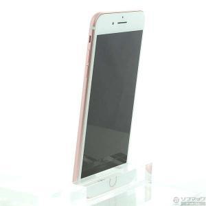 〔中古〕Apple(アップル) iPhone7 Plus 128GB ローズゴールド MN6J2J/A auロック解除SIMフリー 〔ネットワーク利用制限▲〕|y-sofmap|02