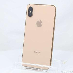 〔中古〕Apple(アップル) iPhoneXS 512GB ゴールド MTE52J/A SIMフリ...