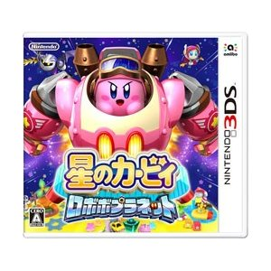〔中古〕Nintendo(任天堂) 星のカービィ ロボボプラネット 〔3DS〕