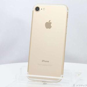 〔中古〕Apple(アップル) iPhone7 128GB ゴールド MNCM2J/A SoftBa...
