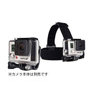 〔中古〕GoPro(ゴープロ) GoPro ヘッドストラップ&クリップ ACHOM-001