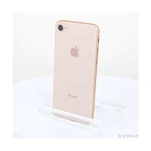 〔中古〕Apple(アップル) iPhone8 64GB ゴールド MQ7A2J/A SoftBan...