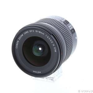 〔中古〕Canon(キヤノン) Canon EF-S 10-18mm F4.5-5.6 IS STM...