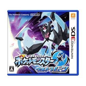 〔中古〕Nintendo(任天堂) ポケットモンスター ウルトラムーン 〔3DS〕〔05/11(月)...