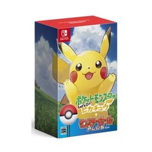 〔中古〕Nintendo(任天堂) ポケットモンスター Let's Go! ピカチュウ モンスターボ...