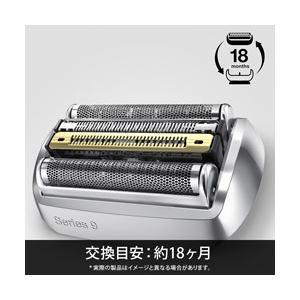 ブラウン ブラウンシェーバーシリーズ9用交換替刃 F/C92...