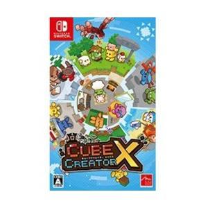 3DSで人気となった「キューブクリエイターDX」がニンテンドースイッチに登場!  (C)2018 B...