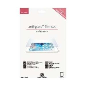 〔iPad mini 4用:液晶保護フィルム(アンチグレア)〕 太陽光や蛍光灯などの光の映り込みを軽...