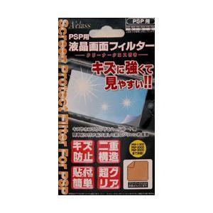 アクラス 液晶画面フィルター【PSP-1000/2000/3000】 y-sofmap